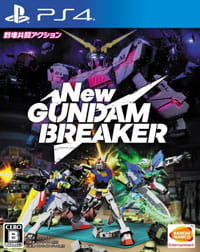 New Gundam Breaker NOWA PS4 (KW)