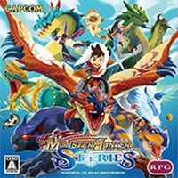 Monster Hunter Stories 3DS Używana (KW)