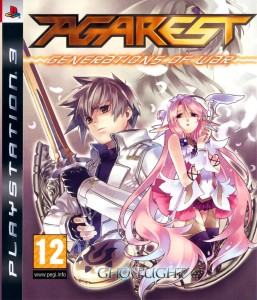 Agarest Generations of War PS3 Używana (kw)