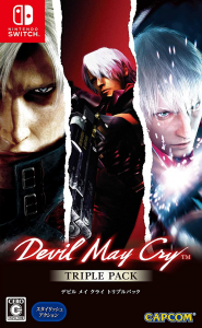 Devil May Cry Triple Pack Switch (kw)